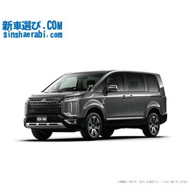 《 新車 ミツビシ デリカD5 4WD 2200 JASPER 8人乗り 》