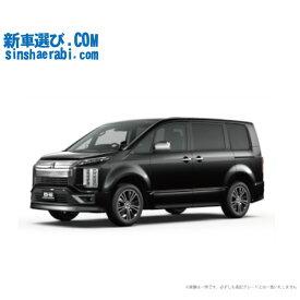 《 新車 ミツビシ デリカD5 アーバンギア 4WD 2200 URBAN GEAR G-Power Package 7人乗り/8人乗り 》