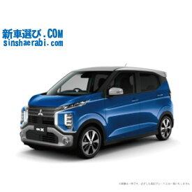 《 新車 ミツビシ ekクロス 2WD 660 G 》
