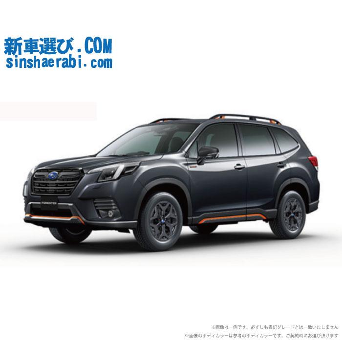 ☆月額 36,000円 楽乗りCAR 新車 スバル フォレスター AWD 2500 Premium ルーフレール装着車