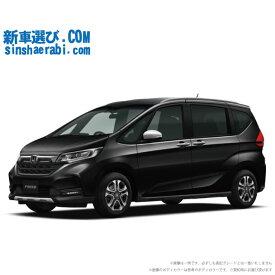 《 新車 ホンダ フリード2WD 1500 CROSSTAR Honda SENSING 6人乗り 》