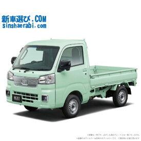 ☆月額 11,700円 楽乗りCAR 新車 ダイハツ ハイゼットトラック 2WD 660 ハイルーフ 4AT