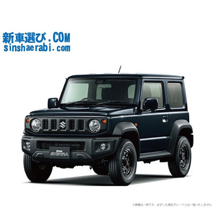☆月額 22,900円 楽乗りCAR 新車 スズキ スズキ ジムニーシエラ 4WD 1500 JL 4AT