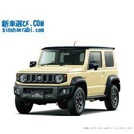 ☆月額 24,700円 楽乗りCAR 新車 スズキ スズキ ジムニーシエラ 4WD 1500 JC 4AT