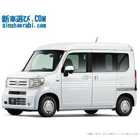 《新車 ホンダ N-VAN 2WD 660 L・Honda SENSING CVT》