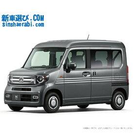 《 新車 ホンダ N-VAN 2WD 660 +STYLE FUN Honda SENSING CVT ナビ装着パッケージ付き 》
