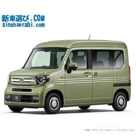 《 新車 ホンダ N-VAN 4WD 660 +STYLE FUN ターボ CVT 》