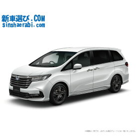 《 新車 ホンダ オデッセイ 2WD 2000 e:HEV ABSOLUTE EX 7人乗り 》