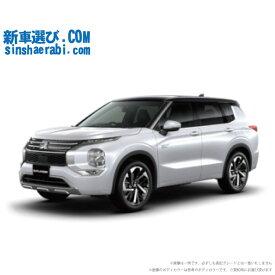 《 新車 ミツビシ アウトランダーPHEV 4WD 2400 G Plus Package 》