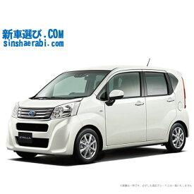 ☆月額 14,900円 楽乗りCAR 新車 スバル ステラ 2WD 660 G スマートアシスト