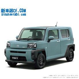 《 新車 ダイハツ タフト 2WD 660 X 》