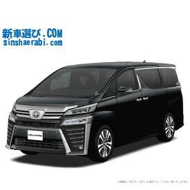 《 新車 トヨタ ヴェルファイア 2WD 3500 ZG 7人乗り 》