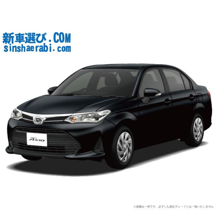 《新車 トヨタ カローラアクシオ 2WD 1500 1.5X 5MT 》☆こちらの新車にはSDDナビ・バックカメラ・ETC・フロアマット・ドアバイザーが標準装備されてます!