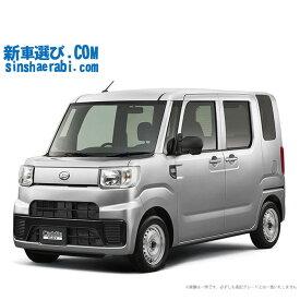 ☆月額15,300円 楽乗りCAR 新車 ダイハツ ハイゼットキャディ 4WD 660 D