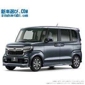 《 新車 ホンダ NBOXカスタム 2WD 660 L 》