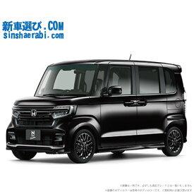 《 新車 ホンダ NBOXカスタム 4WD 660 L コーディネートスタイル 》
