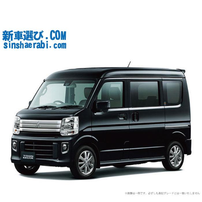 《新車 ミツビシ タウンボックス 2WD 660 Gスペシャル 》☆こちらの新車にはSDDナビ・バックカメラ・ドライブレコーダー・ETC・フロアマット・ドアバイザーが標準装備されてます!