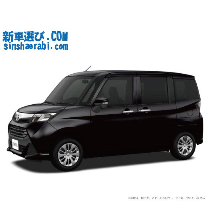 ☆月額 21,500円 楽乗りCAR 新車 トヨタ タンク 2WD 1000 G-T