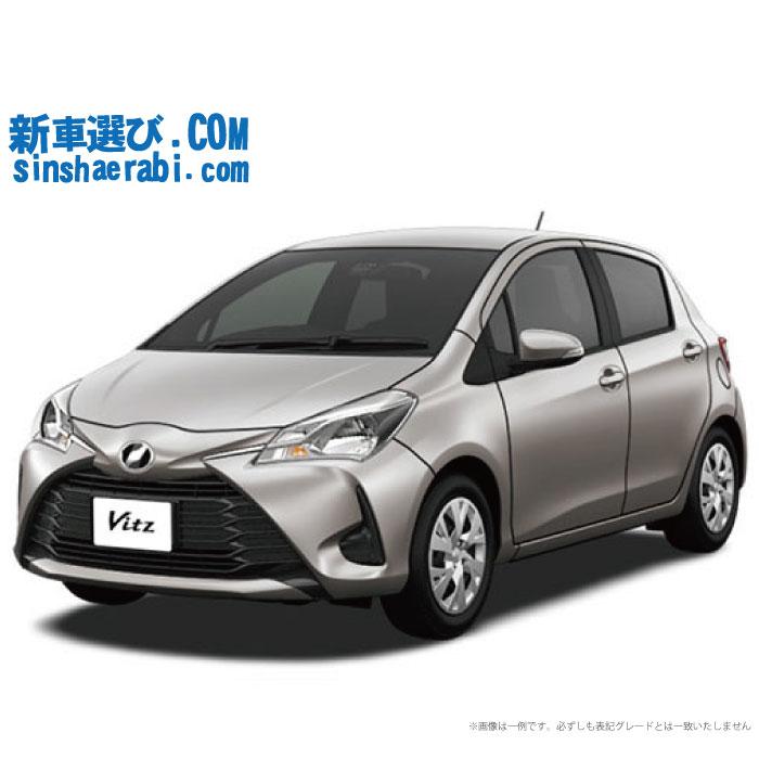 ☆月額 22,200円 楽乗りCAR 新車 トヨタ ヴィッツ 4WD 1300 1.3U