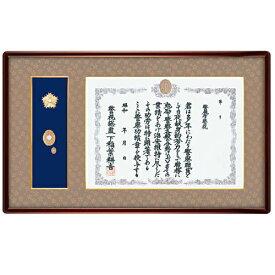 山吹(やまぶき) 警視総監章・警察功績章額 YM-110
