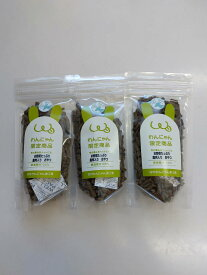 長野県産品 送料無料キャンペーン お野菜たっぷり鹿肉入りおやつ3袋セット