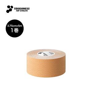 【 お試しタイプ ポスト投函送料無料 】 キネシオロジーテープ / インナーウィッシュ / 3.75cm×5m×1巻入 / キネシオテープ / テーピングテープ / TOUGHNESS