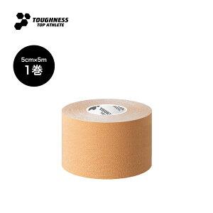 【 お試しタイプ ポスト投函送料無料 】 キネシオロジーテープ / インナーウィッシュ / 5cm×5m×1巻入 / キネシオテープ / テーピングテープ / TOUGHNESS