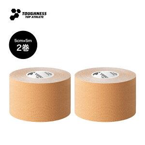 【 ポスト投函送料無料 】 キネシオロジーテープ / インナーウィッシュ / 5cm×5m×2巻入 / キネシオテープ / テーピングテープ / TOUGHNESS