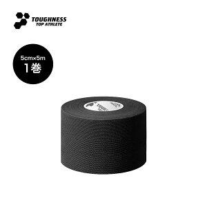 【 お試しタイプ ポスト投函送料無料 】 キネシオロジーテープ / インナーウィッシュ / ブラック / 5cm×5m×1巻入 / キネシオテープ / テーピングテープ / TOUGHNESS