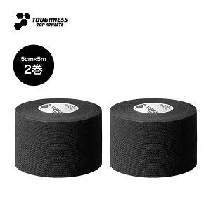【 ポスト投函送料無料 】 キネシオロジーテープ / インナーウィッシュ / 5cm×5m×2巻入 / ブラック / キネシオテープ / テーピングテープ / TOUGHNESS