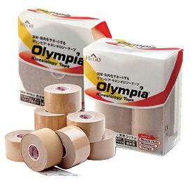 キネシオロジーテープ / Olympia / 幅や長さのサイズが選べる / キネシオテープ / テーピングテープ / HELIO