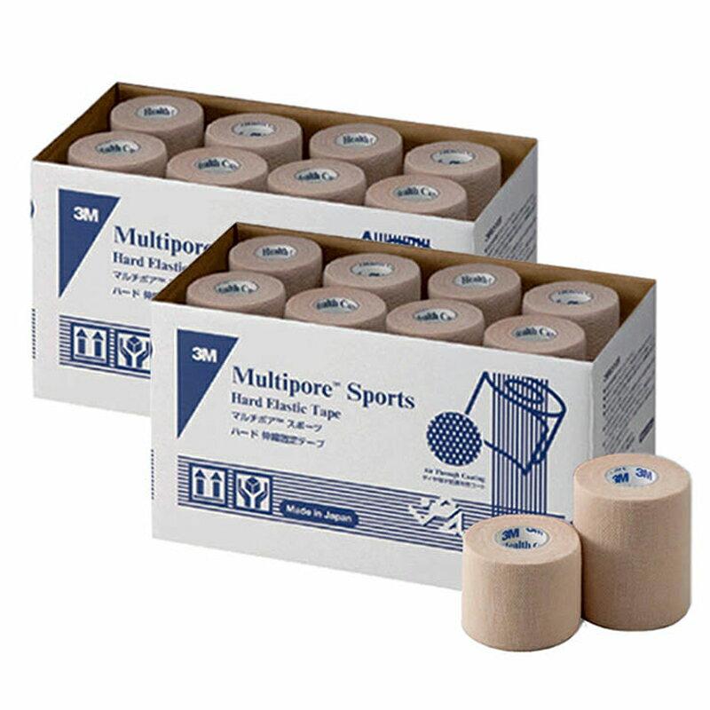 テーピングテープ / 3Mマルチポアスポーツ / ハード / チームパック / 幅や長さのサイズが選べる / エラスティックテープ / テーピング / 伸縮性 / 3M