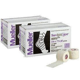 テーピングテープ / ティアライトテープ / ベージュ / 幅や長さのサイズが選べる / エラスティックテープ / テーピング / 伸縮性 / Mueller