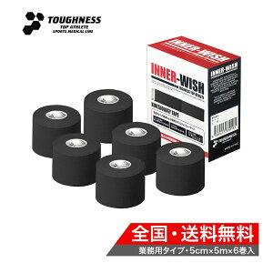 【 新商品 送料無料 】 キネシオロジーテープ / インナーウィッシュ / ブラック / 5cm×5m×6巻入 / キネシオテープ / テーピングテープ / TOUGHNESS