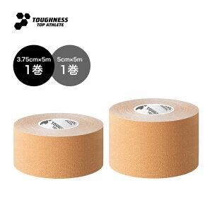 【 ポスト投函送料無料 】 キネシオロジーテープ / インナーウィッシュ / 3.75cm×5m×1巻入 / 5cm×5m×1巻入 / キネシオテープ / テーピングテープ / TOUGHNESS