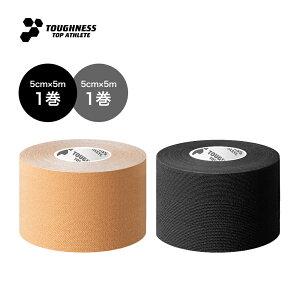 【 ポスト投函送料無料 】 キネシオロジーテープ / インナーウィッシュ / 5cm×5m×1巻入 / 5cm×5m×1巻入( 黒 ) / キネシオテープ / テーピングテープ / TOUGHNESS