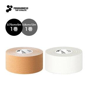 【 ポスト投函送料無料 】 キネシオロジーテープ / ホワイトテープ / インナーウィッシュ / 3.75cm×5m×1巻入 / 3.8cm×12m×1巻入 / テーピングテープ / テーピング / TOUGHNESS