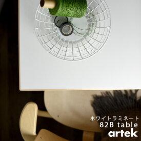 artek/アルテック TABLE 82B テーブル ホワイトラミネート 135x85x72cmダイニング/フィンランド/曲げ木