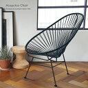【代引不可】Acapulco/アカプルコ チェア Chair/チェア【正規品】アウトドア ガーデンチェア 屋内&屋外兼用 メキシコ…