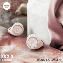 【BANG & OLUFSEN】Beoplay E8 2.0 ワイヤレスイヤフォンバング&オルフセン Bang & Olufsen/Bluetooth 4.2/ブルートゥース/密閉型/持ち運び/高音質 コンビニ受取対応【RCP】