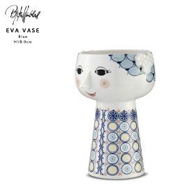 【BJORN WIINBLAD】Flower Vase Eva Blue ビヨン・ヴィンブラッド / フラワーベース / φ12.5cm × H18.0cm / 花瓶 / コンビニ受取対応【RCP】