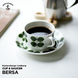 店舗クーポン発行中! Gustavsbergs グスタフスベリ Lindberg BERSA コーヒーカップ&ソーサーStig Lindberg グスタフスベリ リンドベリ 5010130300 マグカップ 北欧 コーヒー
