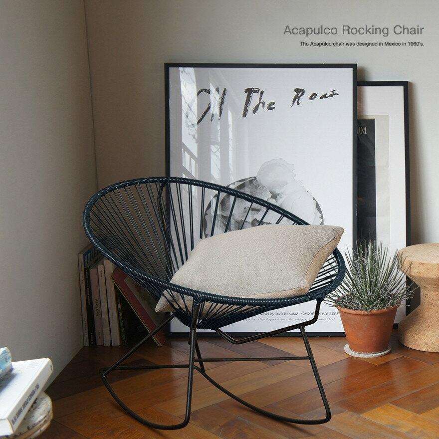 【代引不可】 Acapulco/Rocking Chair/ロッキングチェア アカプルコ チェア 【正規品】アウトドア ガーデンチェア 屋内&屋外兼用 メキシコ製 PVCコード 椅子/イス/チェア/屋外/リゾート/ハンドメイド ラウンジ/モダン/インテリア