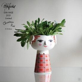 BJORN WIINBLAD ビヨン・ヴィンブラッド EVA VASE 2021 Limited Xmas Red/56523 H:15cm フラワーベース 花瓶 クリスマス 限定生産
