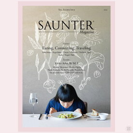 SAUNTER Magazine/サウンターマガジン4/The Fourth Issue/Kilty BOOKS/キルティーブックス/屋久島/メール便ネコポス配送対応