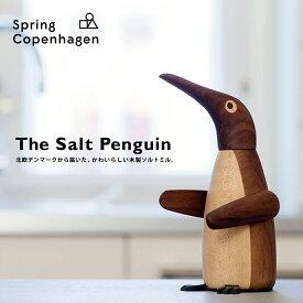 SpringCopenhagen/スプリングコペンハーゲン The Salt penguin/ソルトミル/ペンギン/キッチンツール/オブジェ/北欧雑貨/北欧インテリア