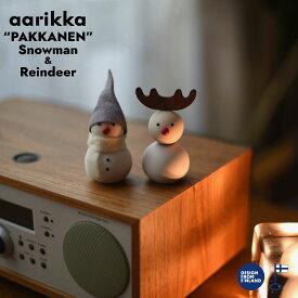 【aarikka/アアリッカ】パッカネン PAKKANEN クリスマス 雪だるま トナカイ/Snowman/Reindeer北欧雑貨/インテリア/日本正規代理店品コンビニ受取対応【RCP】