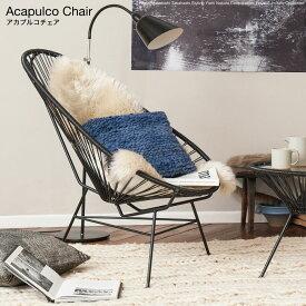 【Acapulco アカプルコ】アカプルコチェア 屋内&屋外兼用 メキシコ製 PVCコード椅子/イス/チェア/屋外/リゾート/ハンドメイドラウンジ/ アウトドア ガーデン【RCP】