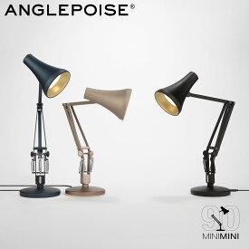 ANGLEPOISE/アングルポイズ 90 MINI MINI / デスクランプ イギリス / アームランプ / ワークランプ / タスクランプ LED / USB / Sir Kenneth Grangeクーポン利用不可