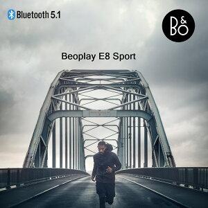 BANG & OLUFSEN Beoplay E8 Sport ベオプレイE8 スポーツ イヤフォン バング&オルフセン/Bluetooth/ブルートゥース/密閉型/持ち運び/高音質/イヤホン/